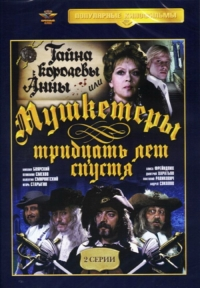 The Secret of Queen Anna or Musketeers 30 Years Later (Tajna korolewy Anny, ili Muschketery tridzat let spustja) - Georgij Yungvald-Hilkevich, Maksim Dunaevskij, Georgiy Nikolaev, Aleksandr Dyuma, Aleksandr Nosovskiy, Oleg Moguchev, Mihail Boyarskiy