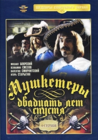 Musketeers 20 Years Later (Mushketery dvadtsat let spustya) - Georgij Yungvald-Hilkevich, Maksim Dunaevskij, Georgiy Nikolaev, Aleksandr Dyuma, Aleksandr Nosovskiy, Mihail Boyarskiy, Valentin Smirnitskiy