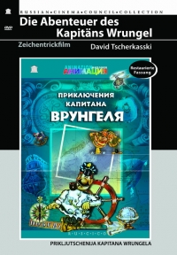 The adventures of captain Wrongel (Priklyucheniya kapitana Vrungelya) (Restored Version) (Diamant) - David Cherkasskij, Georgiy Firtich, Ilya Vorobev, Andrey Nekrasov, L Pryadkin, Eduard Nazarov, A Burmistrov
