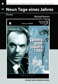 DVD Nine Days of One Year (Devyat dnej odnogo goda) (Restored Version) (Diamant) - Mihail Romm, D. Ter - Tatevosyan, Daniil Hrabrovickij, G Lavrov, Zinoviy Gerdt, Evgeniy Evstigneev, Innokentij Smoktunovskij, Lev Durov, Aleksej Batalov, Mihail Kozakov, Alla Demidova, Igor Yasulovich, Sergey Blinnikov, Ada Voycik, Tatyana Lavrova, Nikolay Plotnikov, D Borisenkov
