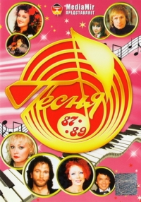 DVD Сборник