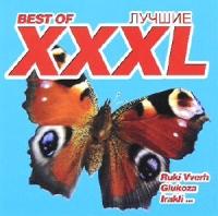 Various Artists. Best of XXXL. Luchshee (2 CD) - Diskomafiya , Ruki Vverh! , Chay vdvoem , Dmitriy Malikov, Faktor-2 , Glukoza , Irakli