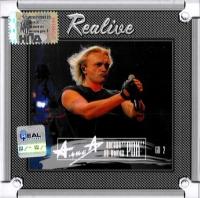 Алиса. Звезда по имени Рок. CD 2. Realive - Алиса