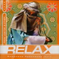 Relax. From Vostok & Other... - Владимир Пресняков-старший