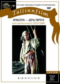 Arabella, the Pirate's Daughter (Fr.: Arabella - fille de pirate) (Arabella - doch pirata) (RUSCICO) - Peeter Simm, Yaanus Nygisto, Ayno Pervik, Arvo Iho, Raymund Felt, Rayvo Trass, Urmas Kibuspuu