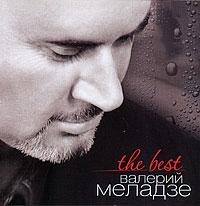 Валерий Меладзе. The Best - Валерий Меладзе