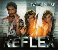 Reflex. Pulse / Pul's (Gift Edition) - Reflex