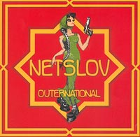 NetSlov. Outernational - NetSlov