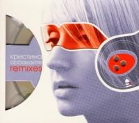Кристина Орбакайте. Remixes (Подарочное издание) - Кристина Орбакайте