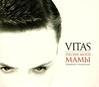 Vitas. The Songs of My Mother (Pesni moej mamy) (Gift Edition) - Vitas