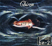 English-speaking project of group Bi-2. Chiron Eve (Gift Edition) - Bi-2