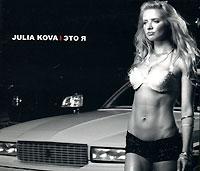 Julia Kova. Это я (Подарочное издание) - Юлия Кова