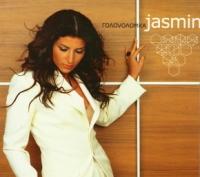 Jasmin. Golovolomka (Gift Edition) - Zhasmin