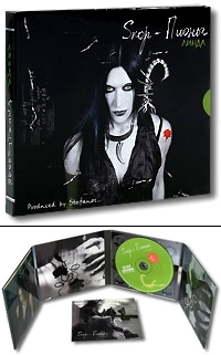 Linda. Skor-Piony (Gift Edition) - Linda