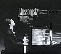 Mussorgsky. Peter Dmitriev. Piano (Gift Edition) - Petr Dmitriev