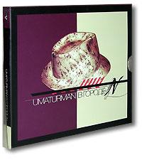 Umaturman. В городе N (Подарочное издание) - УмаТурман (Ума2рмаН)