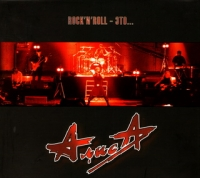 Алиса. Rock'n'-Roll - это... (DualDisc) (Подарочное издание) - Алиса