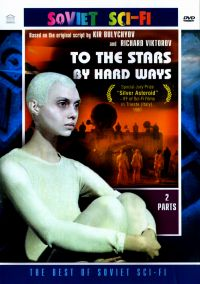 To the Stars by Hard Ways (Humanoid Woman) (Fr.: À travers les ronces vers les étoiles) (Cherez ternii k zvezdam) (RUSCICO) - Richard Viktorov, Aleksej Rybnikov, Kir Bulychev, Aleksandr Rybin, Boris Scherbakov, Aleksandr Mihaylov, Aleksandr Lazarev
