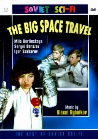 The big space travel (Bolshoe kosmicheskoe puteshestvie) (RUSCICO) - Valentin Selivanov, Aleksej Rybnikov, Sergey Mihalkov, Vladimir Arhangelskiy, Ninel Myshkova, Lyusena Ovchinnikova, Marina Matveenko
