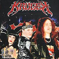 Krüger. mp3 Коллекция - Krüger