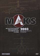 International Aviation & Space Salon MAKS 2003 (Mezhdunarodnyy aviacionno-kosmicheskiy salon) - Aleksey Romanov, Dmitriy Dobryy, Aleksey Polyakov, Sergey Vikulin, Natalya Gubina