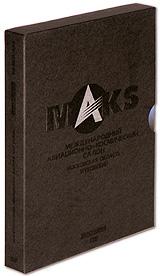 Internationale Luft- und Raumfahrt Salon MAKS (Aviasalon MAKS) (Geschenkausgabe) (3 DVD) - Aleksey Polyakov, Aleksey Romanov, Dmitriy Dobryy, Sergey Vikulin, Natalya Gubina