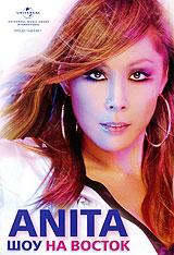 Anita. Shou