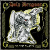 Holy Dragons. Volki Odina - Holy Dragons