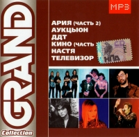 Various Artists. Grand Collection 6. Ariya, DDT, Kino, Nastya, AuktsYon, Televizor. mp3 Collection - Ariya (Aria) , DDT , Kino , Nastya Poleva  (