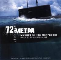 72 metra. Original Motion Picture Soundtrack - Ennio Morrikone