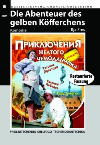 The Adventures of the Yellow Suitcase (Priklyucheniya zhyoltogo chemodanchika) (Restored Version) (Diamant) - Ilya Frez, Yan Frenkel, Sofya Prokofeva, Mihail Kirillov, Rina Zelenaya, Evgeniy Vesnik, Tatyana Peltcer