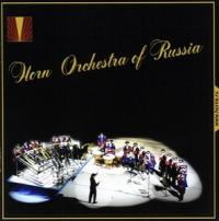 Horn Orchestra of Russia (Российский Роговой Оркестр) - Российский Роговой Оркестр