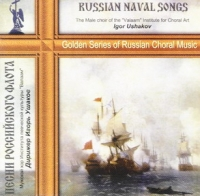 Russian Naval Songs (Pesni Rossiiskogo Flota) - The Male choir of the 'Valaam' Institute for Choral Art , Igor Uschakov