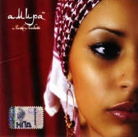 Amira. Legko lyubit - Amira