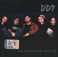 DDT. mp3 Коллекция. Диск 2 + видеоклип - ДДТ