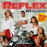 Reflex. MP3 Collection (mp3) - Reflex