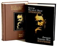 George Bernard Shaw: Aphorisms. Super cover - Bernard Schou