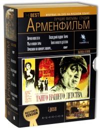 DVD The Best of Armenfilm Studios. Vol. 2 (RUSCICO) (Lutschschie filmy studii Armenfilm. Wypusk 2) (Litschno iswesten. Poslednij podwig Kamo. My i naschi gory. Priechali na konkurs powara... Tango naschego detstwa) (5 DVD) - Grigoriy Melik-Avakyan, Erazm Karamyan, Nerses Oganesyan, Stepan Kevorkov, Genrih Malyan, Albert Mkrtchyan, Edgar Oganesyan, Tigran Mansuryan, Arno Babadzhanyan, Armen Dzhigarhanyan, Evgeniya Simonova, Sergej Stolyarov, Frunzik Mkrtchyan, Irina Murzaeva, Mariya Pastuhova, Sos Sarkisyan, Boris Smirnov, Horen Abramyan, Azat Sherenc, Ovik Vanyan, Iya Savina, Anatoliy Falkovich, Gurgen Tonunc, Azat Gasparyan, Elina Agamyan, Galya Novenc, Ervand Manaryan