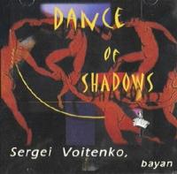 Sergei Voitenko. Игра теней (Dance of Shadows) баян - Сергей Войтенко