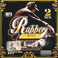 Various Artists. Rapper. Vol. 2 (mp3) - Arman Asenov, M-095 , Etrido i Arman , Vstrechnaya Tyaga , Tuman , Black & White Family , Q Fast