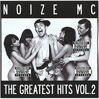 Noize MC. The Greatest Hits. Vol. 2 - Noize MC, Маша Макарова