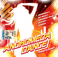 Various Artists. Andromeda Dance. Trance & Dance - Andromeda Project , Aerobika , Geotronica , Antistatic , Bio Project