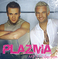 Plazma. mp3 Коллекция (mp3) - Plazma