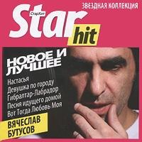 Star Hit. Vyacheslav Butusov. Novoe i luchshee - Vyacheslav Butusov