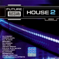 Future Russian House 2 - Ворон-Light , Astra Group , House Piratas , DJ Steam , O.Z.O.N.E. , DJ D'Bosh , CJ. Placid