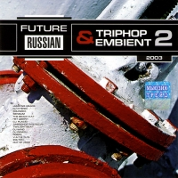 Future Russian Triphop & Embient. Vol.  2 - Zavodnoy apelsin , Jumping Heads, Net Dveri , Twilight Beat