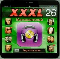 Various Artists. XXXL 26. Maksimalnyj - Valeriya , Aleksandr Marshal, Sofija Rotaru, Nikolay Baskov, Reflex , DJ Groove , Roma Zhukov