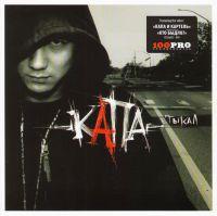 Kapa. wTYKAL - Kapa