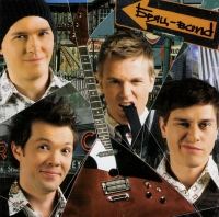 Audio CD Bryats-Band. Bryats-Band - Bryats-Band