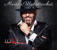 Mihail Shufutinskiy. Love story - Mikhail Shufutinsky